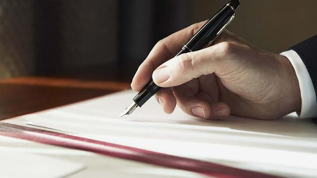 Заявление о розыске должника приставом: порядок и образец