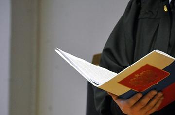 Принудительные работы по ст. 53.1 УК РФ: определение, отличие от исправительных и обязательных, виды и ответственность за уклонение