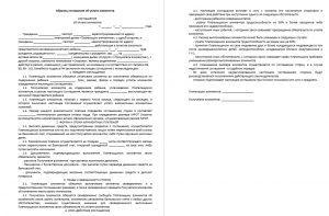 Обязанности совершеннолетних детей по содержанию родителей: условия и порядок выплаты алиментов
