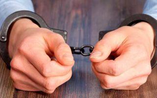 Убийство по неосторожности - статья 109 УК РФ: состав преступления