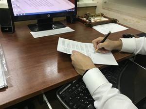 Ходатайство о передаче дела по подсудности и нормы закона, регулирующие процесс