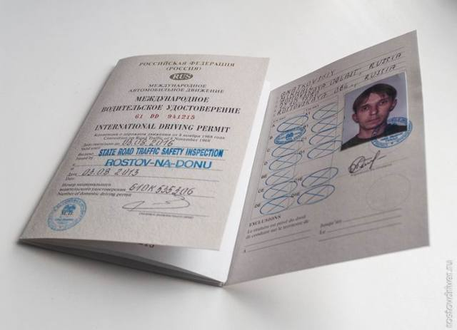 Международные водительские права (МВУ): как получить удостоверение и какие документы нужны