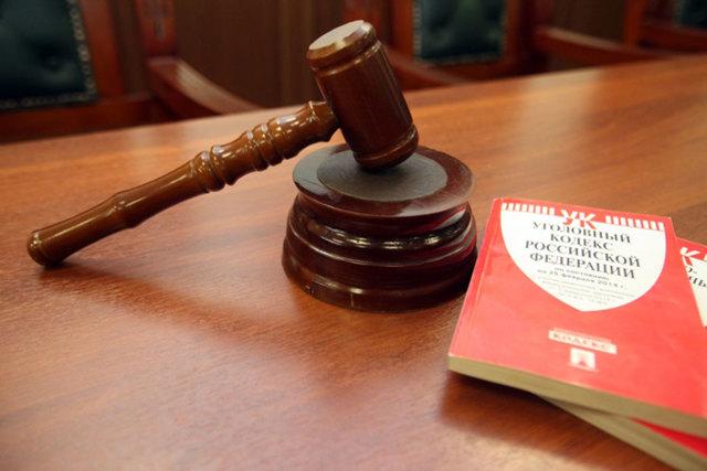 Ответственность за нарушение законодательства о недрах по статье 255 УК РФ