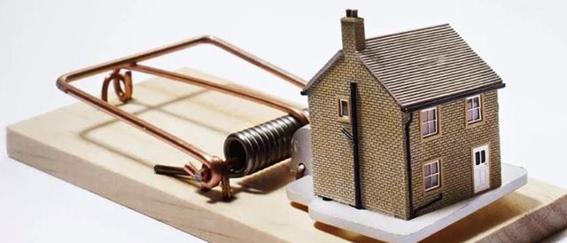 Проверка обременения на квартиры через Росреестр: как узнать есть или снято
