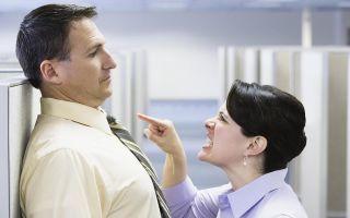 Оскорбление на рабочем месте:что делать если оскорбили и ответственность по закону