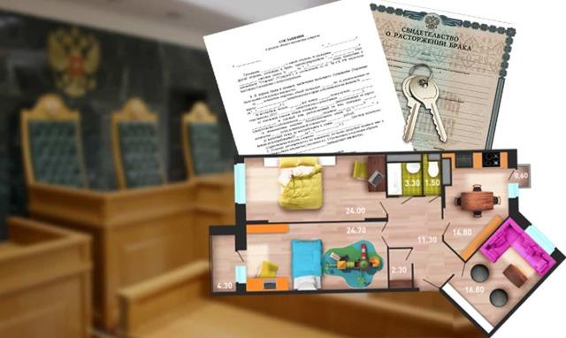 Ст 37 СК РФ - Признание имущества каждого из супругов их совместной собственностью: особенности и порядок процедуры