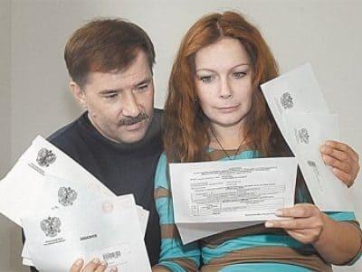 Как наследникам получить накопительную часть пенсии умершего родственника и можно ли это сделать