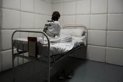 Незаконное помещение в психиатрический стационар - статья 128 УК РФ: понятие, состав преступления и ответственность