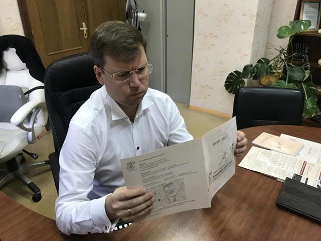 Ходатайство об изменении меры пресечения: образец апелляционной жалобы