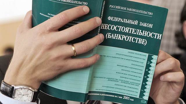Конкурсный кредитор в делах о банкротстве: права и обязанности