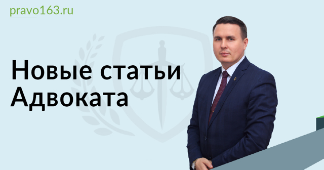 Ходатайство об исключении доказательств по уголовному делу - статья 235 УПК РФ