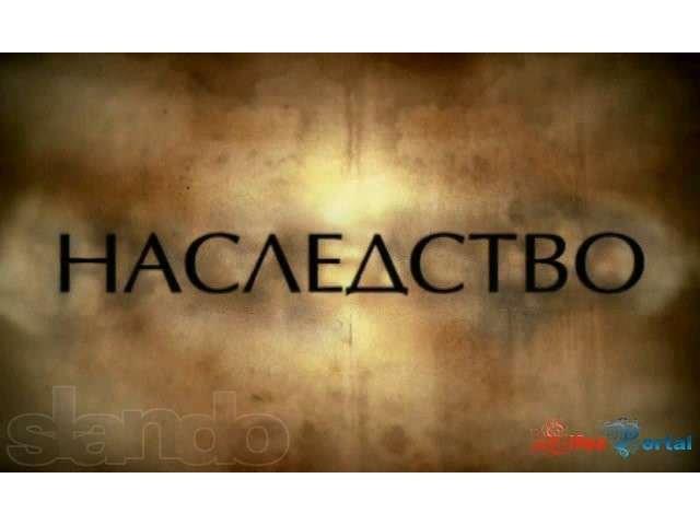 Наследники второй очереди и их права по ст 1143 ГК РФ на наследство умерших родственниковв