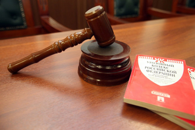 Ст 281 УК РФ - Диверсия: состав преступления, квалификационные меры и ответственность