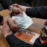 Покушение на взятку: состав преступления и ответственность
