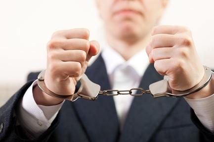Незаконное удержание чужого имущества - статья 160 УК РФ