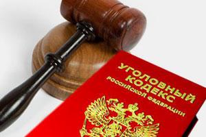 Условное осуждение - статья 73 УК РФ: особенности ограничений, продление, отмена и замена на другой вид наказания