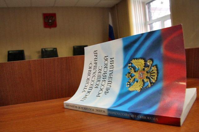 Статья 129 УК РФ за клевету: особенности и меры ответственности