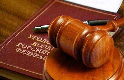Покушение на убийство: состав преступления, квалификация и ответственность