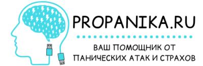 Моральное давление на человека – статья УК РФ