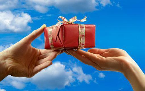 Чем дарственная отличается от договора дарения