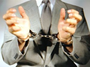 Уголовное преследование: понятие, виды, объекты и субъекты, порядок и правила