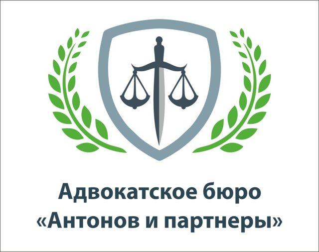 Сроки обжалования отказа в возбуждении уголовного дела и подготовка жалобы
