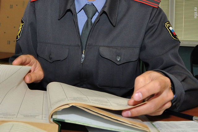 Статья 275 УК РФ - Государственная измена: состав преступления, квалификация и ответственность