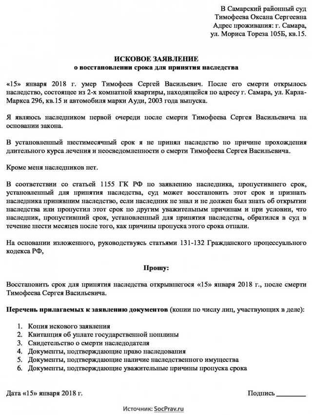 Приобретение выморочного имущества в наследство по ст 1151 ГК РФ