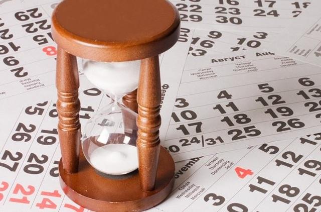 Срок рассмотрения уголовного дела следователем, в суде, максимальный срок расследования, сроки ведения следствия и продления уголовного дела
