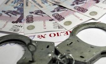 Залог как мера пресечения в уголовном процессе: условия и порядок внесения, особенности при замене другой меры