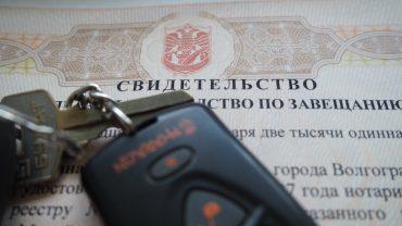 Назначение и подназначение наследника - ст 1121 ГК РФ: принципы и охрана свободы завещания