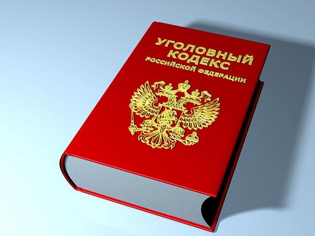 Ст 251 УК РФ - Загрязнение атмосферы: состав преступления и уголовная ответственность