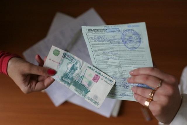 Поддельный больничный лист: ответственность работника и оформителей по ст 327 УК РФ
