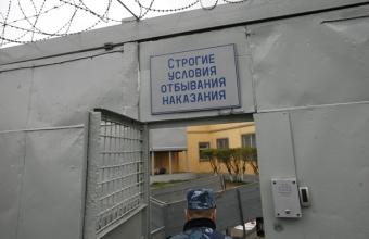 Что такое карантин в тюрьме и сколько он длится