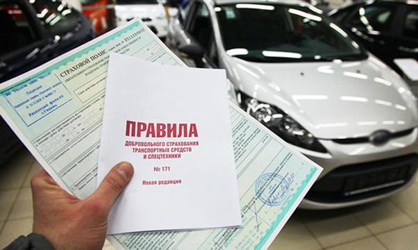 Страховое мошенничество в сфере автострахования: примеры и ответственность
