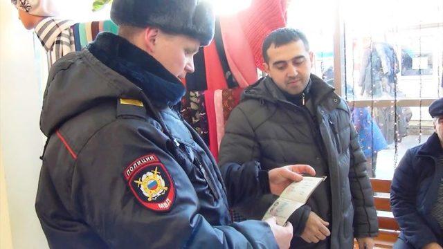 Организация незаконной миграции по ч1 ст 322 УК РФ: состав преступления и ответственность