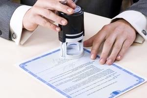 Исполнение завещания, полномочия и обязанности исполнителей и возмещение расходов по статьям 1133, 1134, 1135 и 1136 ГК РФ