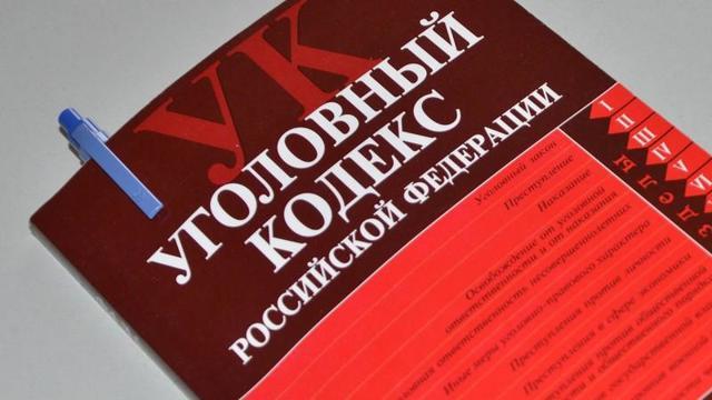 Спаивание несовершеннолетних статья 151 УК РФ: состав преступления и ответственность