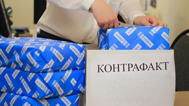 Контрафакт: что это такое и ответственность за изготовление по УК РФ