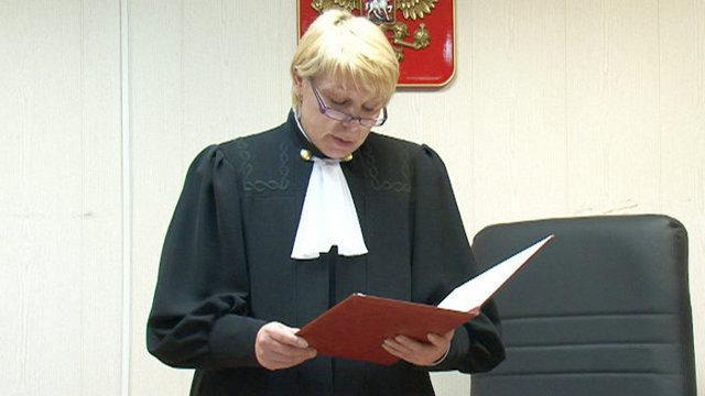 Отвод судьи в гражданском процессе: основания, порядок и образец заявления