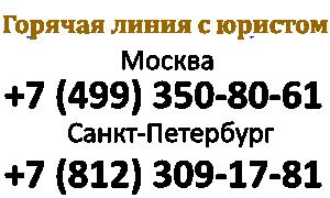 Массовые беспорядки - статья 212 УК РФ: ответственность и кто может её избежать