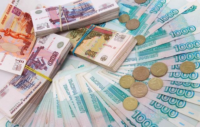Таможенные пошлины: кто их устанавливает, что это такое, как уплатить таможенный налог, ставки и льготы по оплате