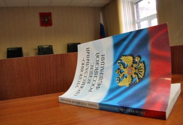 Понятие и ответственность за значительный ущерб в УК РФ