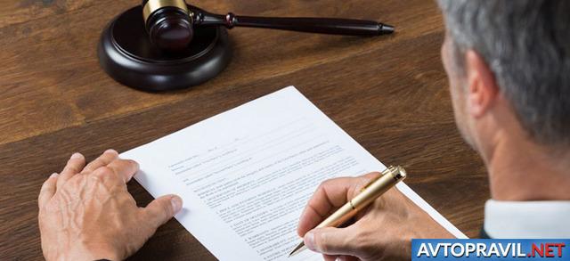 Ответственность за использование поддельных прав на вождение ТС
