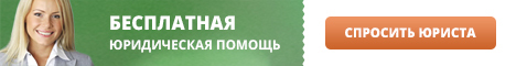Кража документов - статья 325 УК РФ: примеры и ответственность