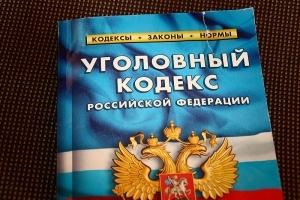 Невиновное причинение вреда - статья 28 УК РФ: состав преступления и нюансы квалификации