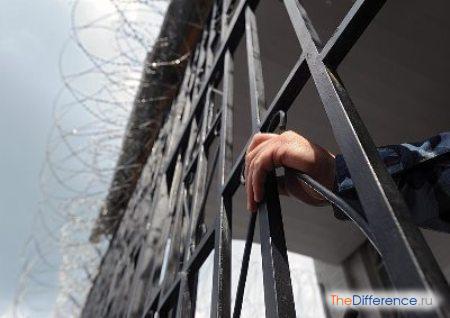 Уголовная амнистия: чем отличается от помилования, основания и порядок применения