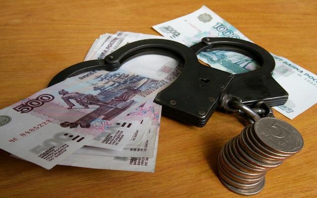 Штраф как вид уголовного наказания - статья 46 УК РФ