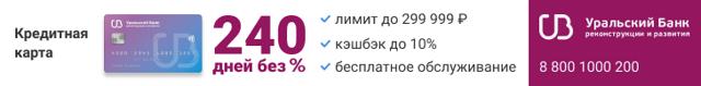Статья 348 УК РФ - Утрата военного имущества: квалификация и меры ответственности за преступление