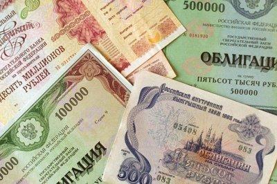 Статья 185 УК РФ - Злоупотребления при эмиссии ценных бумаг: виды, составы преступлений и ответственность